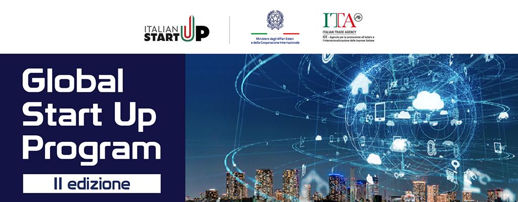 Global Startup Program 2020-2021